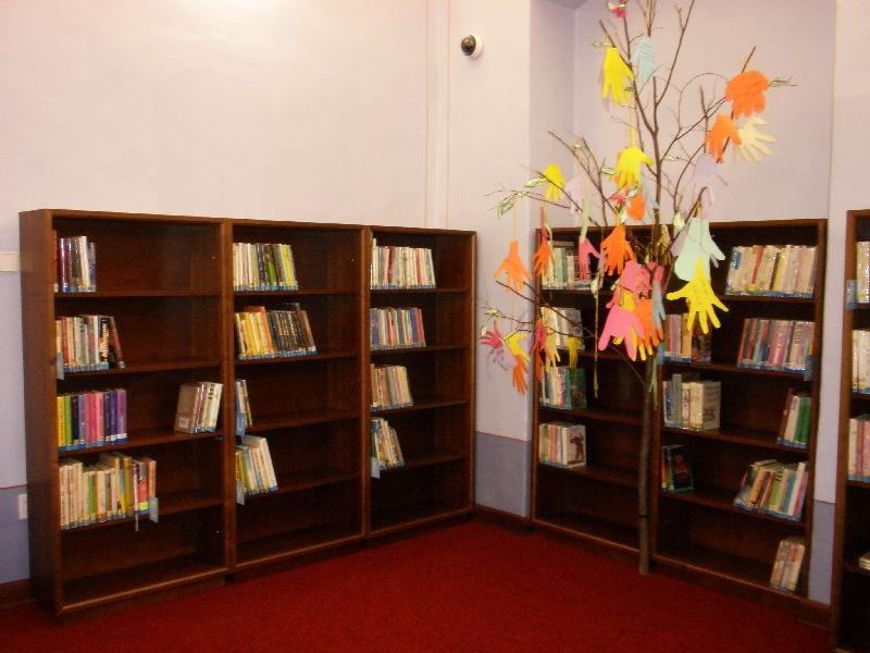 Knihovna Příbor