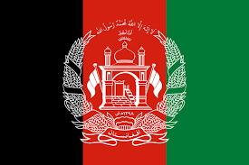 Afganistán vlajka